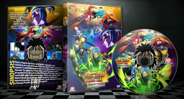 Super Dragon Ball Heroes   Cover DVD  