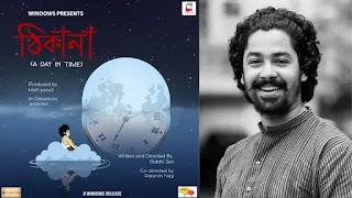 Riddhi Sen wrote animated Short film 'Thikana'