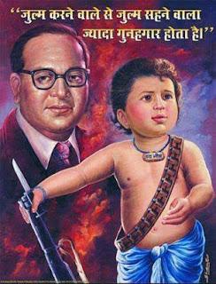 Dr babasaheb ambedkar,Bhashan