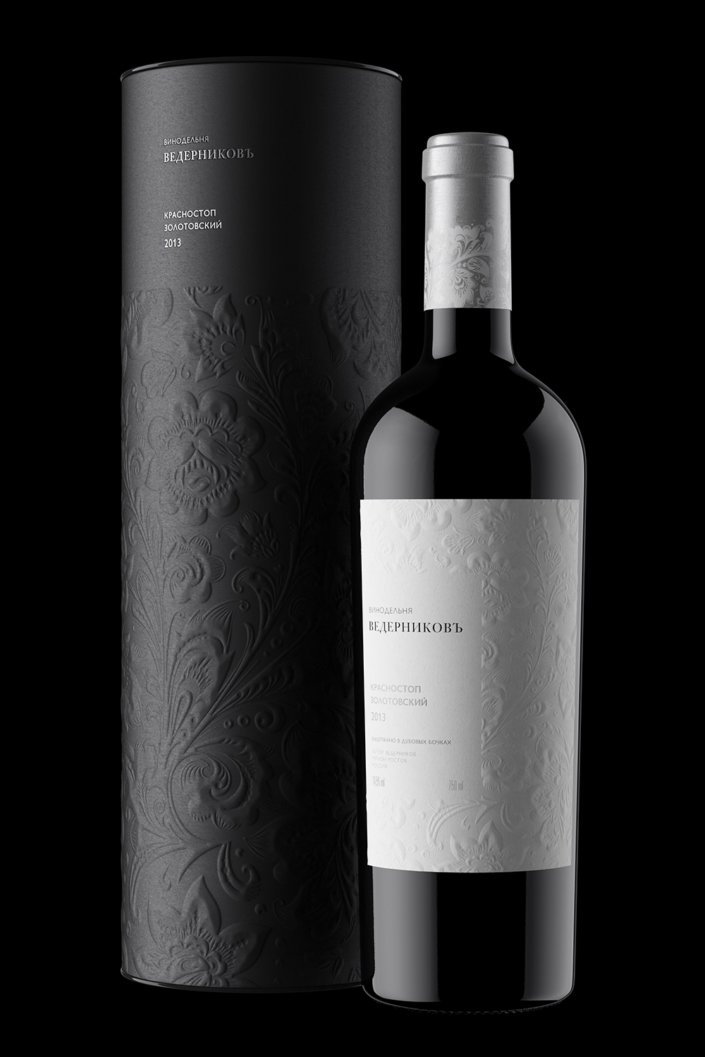 Vedernikov Winery On Packaging Of The World Creative