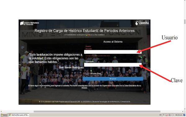 INSTRUCTIVO PARA LAS Y LOS DIRECTORAS SOBRE EL REGISTRO DE CARGA DE HISTÓRICOS ACADÉMICOS DE PERÍODOS ANTERIORES