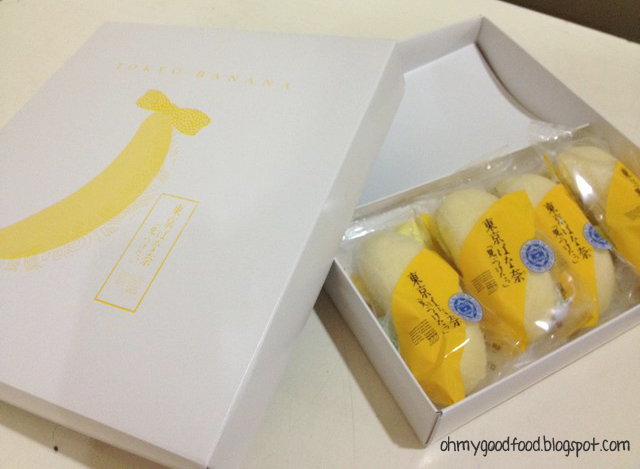 Banana Sponge Cake Japan