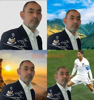 مدونة الكلباني تحميل تطبيق ازالة خلفية الصورة تلقائيا وتعيين خلفية جديدة بنقرة واحدة