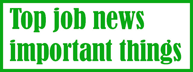 Top job news important things--रोजगार उपडेट कैसे पाये
