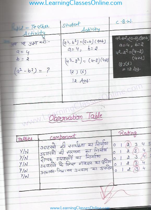 bijiye vayanjak mathematics lesson plan in hindi