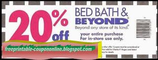 Free Printable Bed Bath and Beyond Coupons