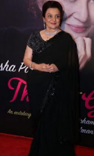 Asha Parekh Family Husband Son Daughter Father Mother Marriage Photos Biography Profile.