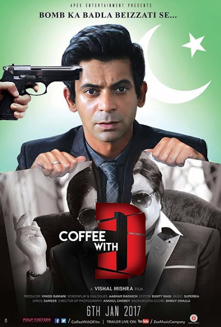 Coffee with D, Coffee with D Movie, Coffee with D Poster, Coffee with D Sunil Grover Movie