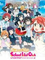 Assistir Love Live! Nijigasaki Gakuen School Idol Doukoukai Online