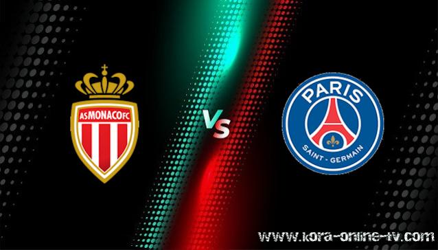 شاهدة مباراة باريس سان جيرمان وموناكو بث مباشر الدوري الفرنسي