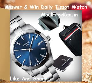 Tissot Watch Free