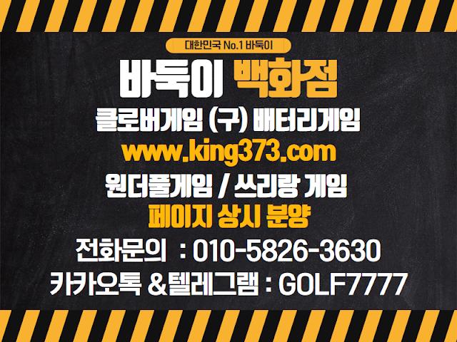 바둑이사이트 - 온라인바둑이 - 선시티게임