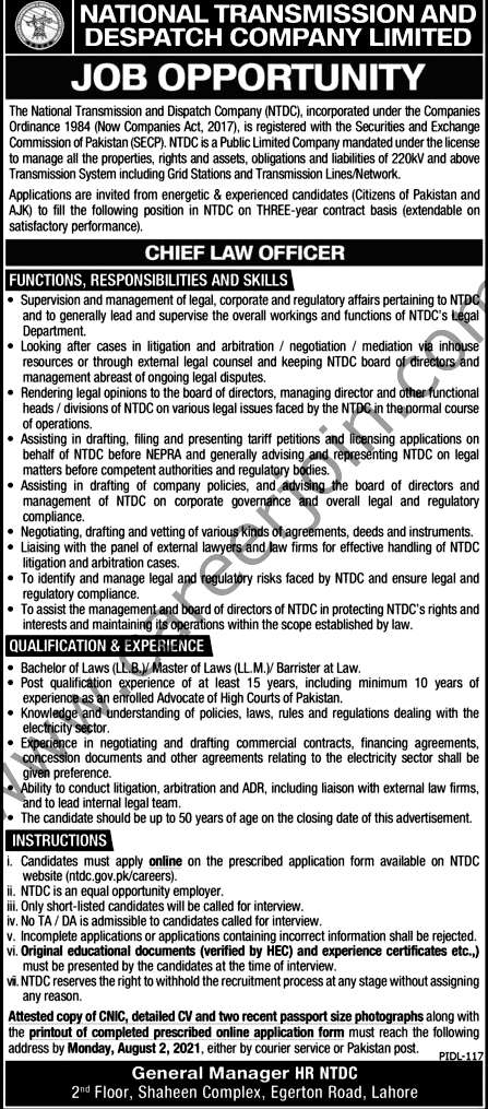 Latest Jobs in National Transmission and Despatch Company Limited NTDC 2021