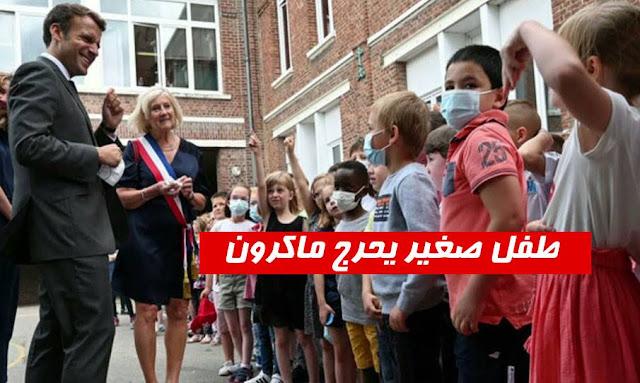 VIDÉO. Un enfant demande de ses nouvelles à Emmanuel Macron avec la claque