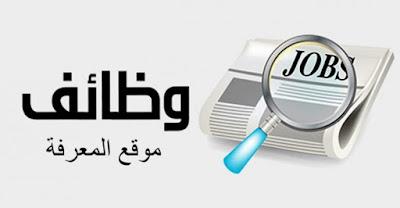 مطلوب مهندسين مدني وكهرباء وميكانيكا للعمل داخل السعودية