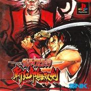 Samurai Spirits - Zankurou Musouken (Jpn, PlayStation the Best) - PS1