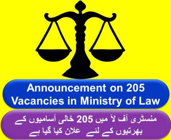 Ministry of Law Jobs, 205 Vacant Positions