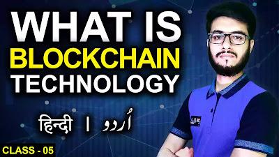 BLOCKCHAIN TECHNOLOGY   Crypto for Beginners   Class-5