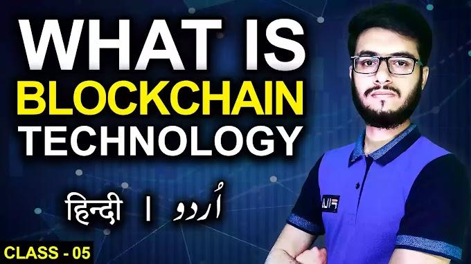 BLOCKCHAIN TECHNOLOGY | Crypto for Beginners | Class-5