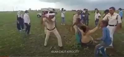 Guna Dalit Atrocity  गुना दलित अत्याचार