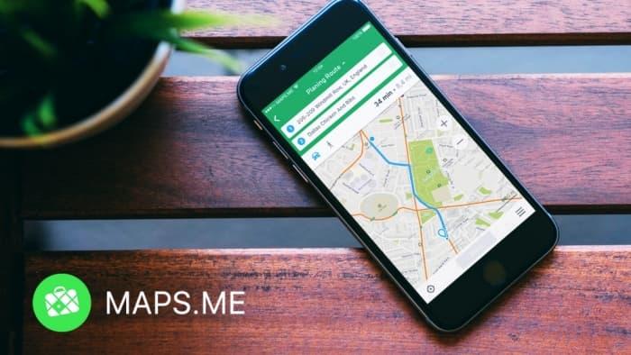 برنامج MAPS.ME