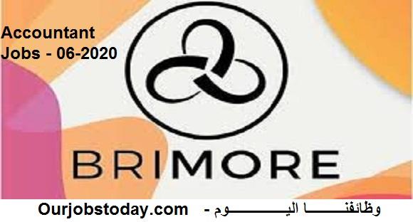 BRIMORE is HIRING Accountants Jobs - Ourjobstoday.com