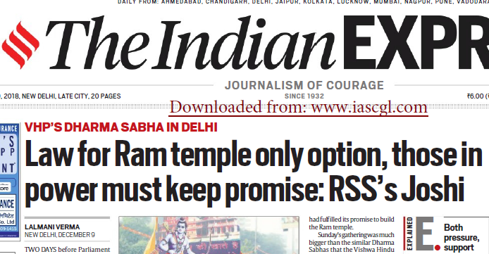The Indian Express ePaper Download 10th December 2018