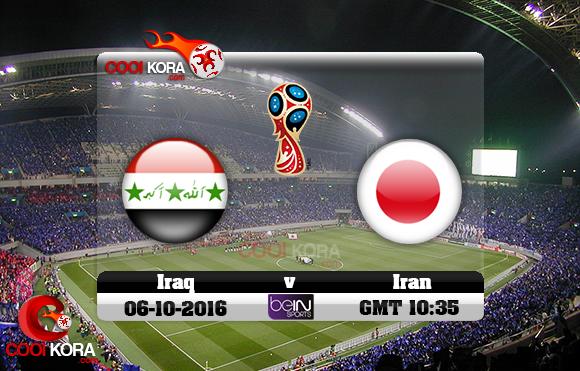 مشاهدة مباراة اليابان والعراق اليوم 6-10-2016 تصفيات كأس العالم