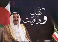 توظيف عاجل الكويت