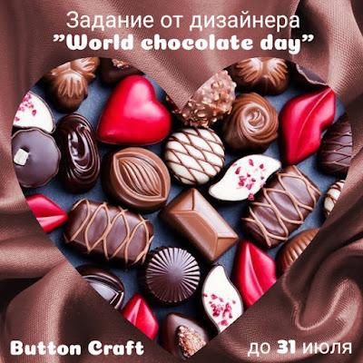 World chocolate day 31/07