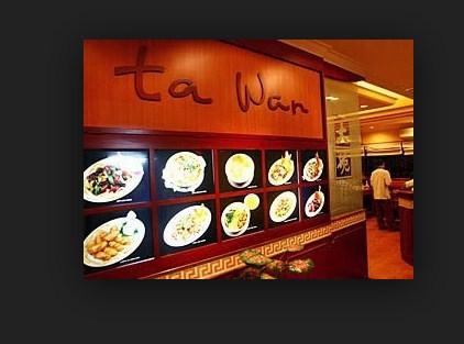 Ta Wan Restoran Jakarta