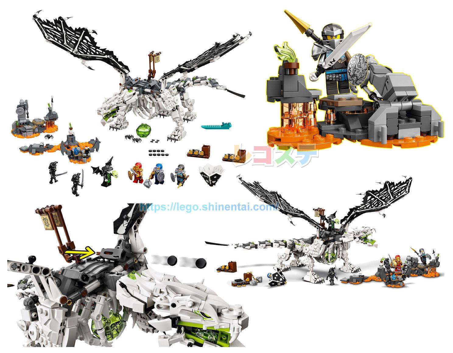71721 魔界のスカル・ドラゴン: グリフブリンガー