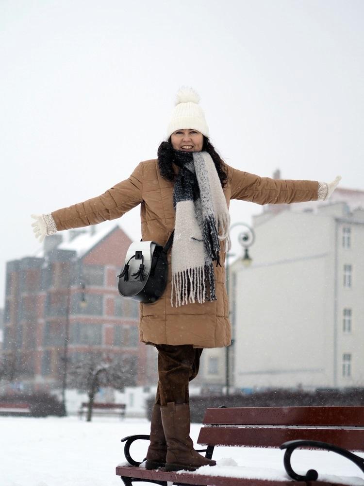 Kurtka pikowana z Bonprix/ Quilted jacket with Bonprix