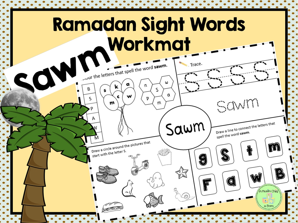 A Muslim Child Is Born Ramadan Sight Words Work Mat Sawm