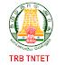 TNTET ஆசிரியர் தகுதி தேர்வு - புதிய விதிமுறைகள்