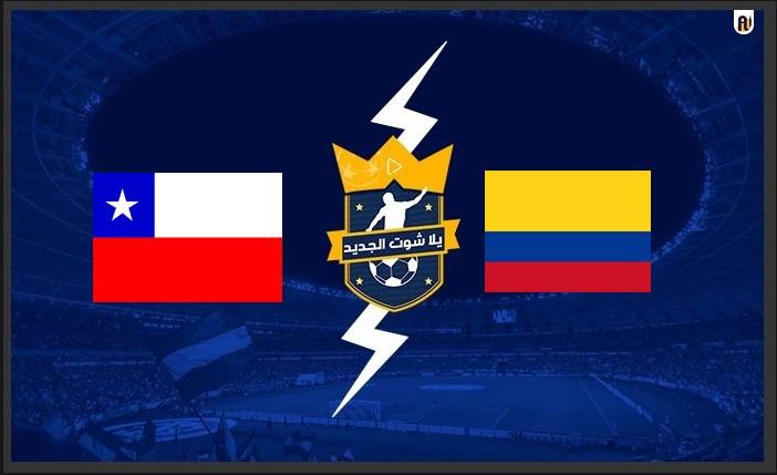 نتيجة مباراة كولومبيا وتشيلي اليوم 2021/9/10 في تصفيات كأس العالم