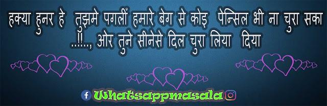 Whatsapp Image Status