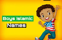 ১৫০০+ ছেলেদের ইসলামিক নামের তালিকা | মুসলিম ছেলে শিশুর নাম |