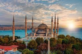 istanbul Hava Durumu Haqqında Melumat