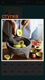 миска со ступкой в которой готовится авокадо 667 слов 12 уровень