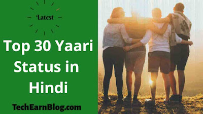 Top 30 Best Yaari Status in Hindi-2020