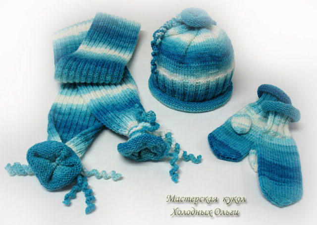 Голубой комплект