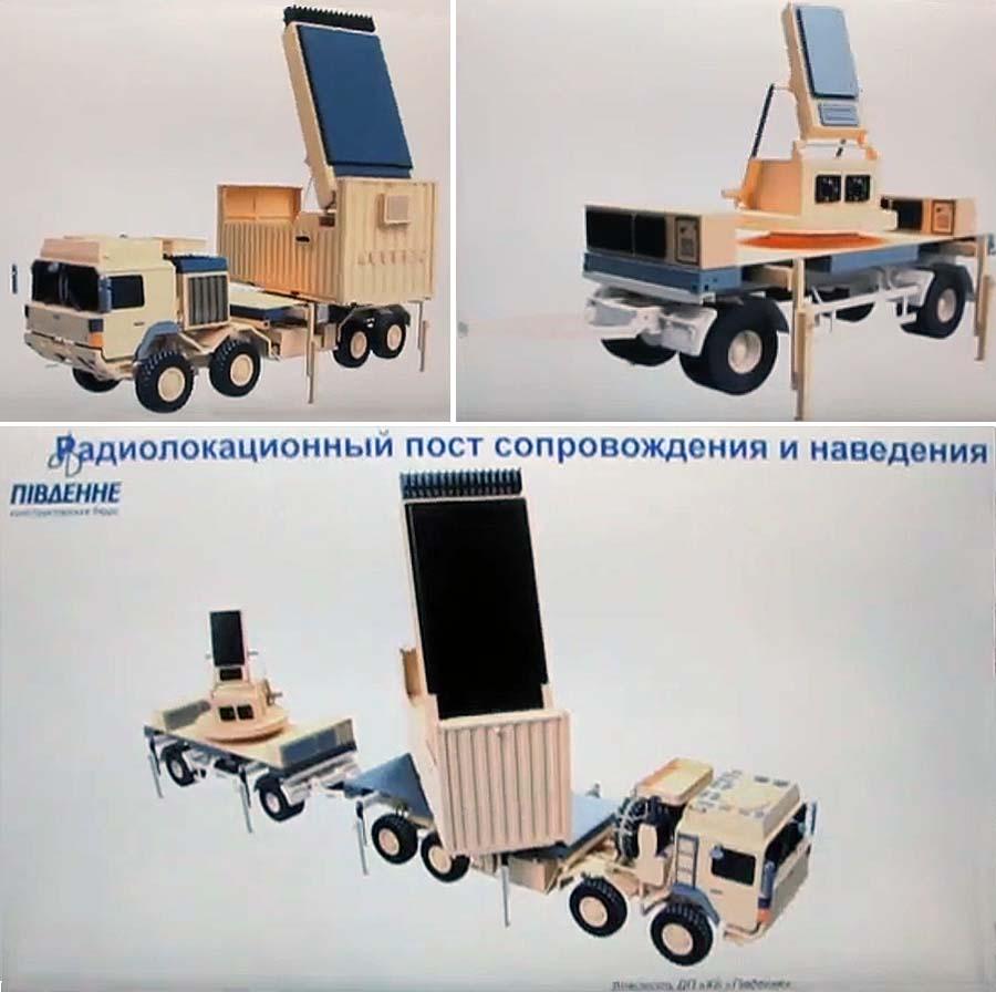 КБ Південне презентувало концепт ЗРК