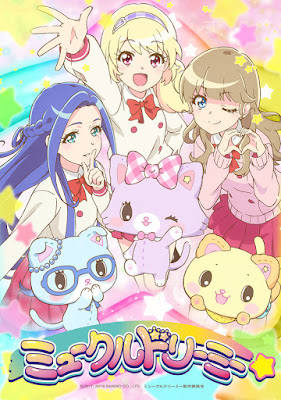 Mewkle Dreamy: Anime com personagem da Sanrio ganha trailer