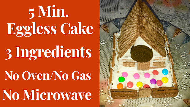 5 minute eggless cake recipe, 5 minute instant cake recipe, quick cake recipe
