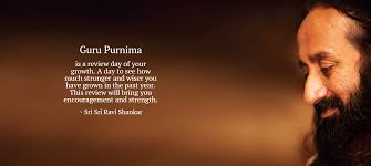 Happy Guru Purnima 2017 Images Free Download Facebook Whatsapp