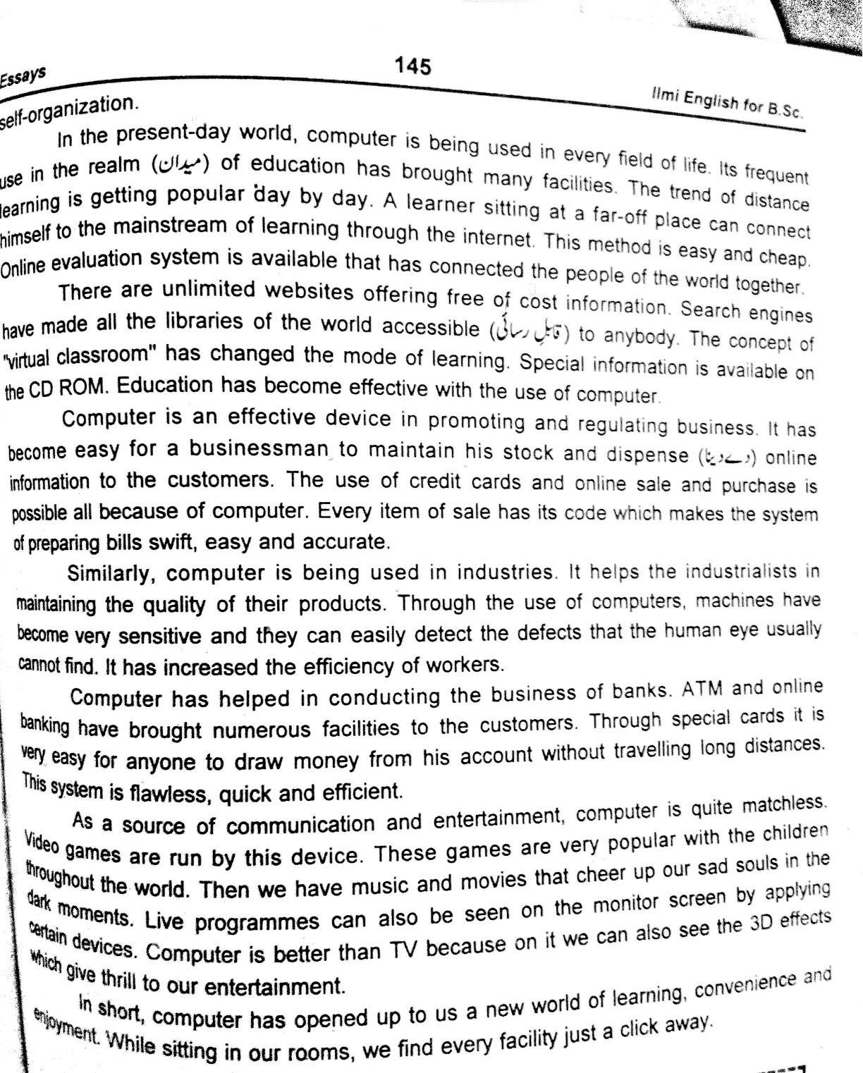 computer essay topics