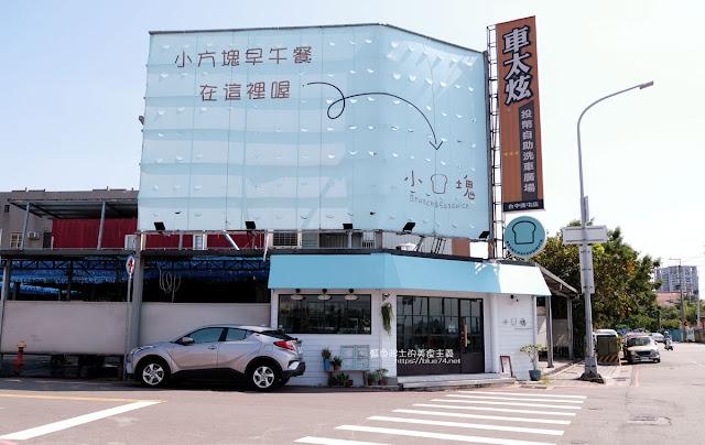 20191030150830 76 - 2019年10月台中新店資訊彙整,37間台中餐廳