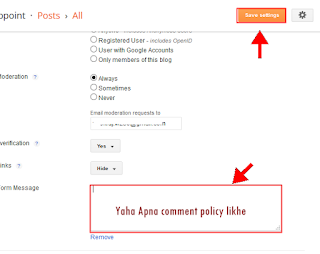 Blogger-Blog-Me-Comment-Policy-Massage-Kaise-Add-Kare