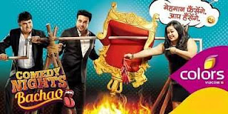 Comedy Nights Bachao 9th January 2016 Full Episode Download